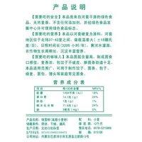 鑫乐 瑞雪粉10kg 内蒙古河套平原面粉高筋面粉 *3件