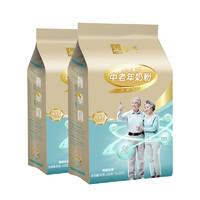 蒙牛中老年人多维高钙奶粉400g*2袋送礼补吃的营养食品无蔗糖包邮 *6件
