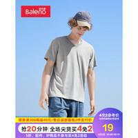 Baleno班尼路2020夏季款短袖T恤男时尚基础款纯色上衣v领体恤简约舒适休闲纯棉打底衫 20E XXL *4件
