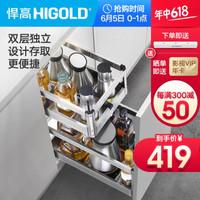 悍高(HIGOLD) 拉篮 304不锈钢厨房橱柜双层调味篮 带阻尼导轨 300柜-可放大油桶 (配阻尼导轨)