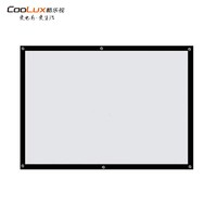 coolux 酷乐视 60英寸 16:9 简易投影幕布 白塑