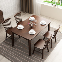冬巢 北欧实木餐桌椅组合 一桌四椅 1.3m