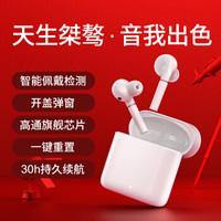嘿喽haylou T19 真无线蓝牙耳机主从切换双耳入耳检测长续航音乐耳机