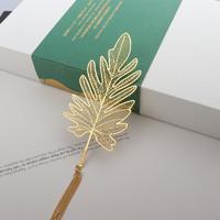 半方 黄铜叶脉书签 礼盒装