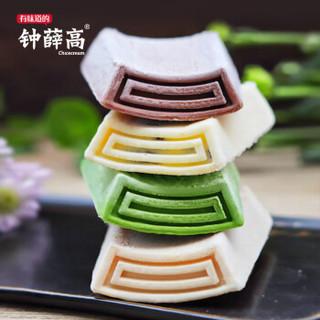 钟薛高 大都会系列 多种口味冰激凌 10支装+随机口味 1支装