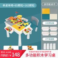 美国HearthSong哈尚大小颗粒儿童积木桌子