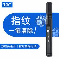 JJC 相机镜头笔 除尘清洁笔擦镜笔 适用佳能尼康索尼富士微单单反机身摄影机投影仪毛刷清理保养工具