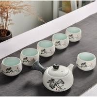 茶具套装功夫茶具7头茶具雪花釉陶瓷礼品套装 7头清韵(含白色礼袋)