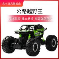 SF 实丰玩具 遥控汽车玩具四驱攀爬、越野车