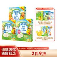 亨氏 1段 婴幼儿辅食 米粉组套(铁锌钙+胡萝卜400g*1盒) *2件