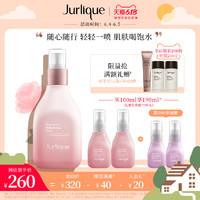 【年中狂欢】Jurlique/茱莉蔻玫瑰平衡花卉水补水保湿护肤100ML