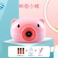网红同款电动小粉猪猪泡泡机自动吹泡泡(3节电池+2瓶泡泡液)