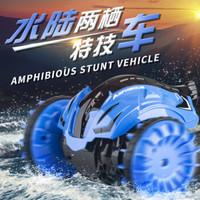 2.4G海水陆两栖遥控车 可下水儿童玩具车模型 炫酷蓝