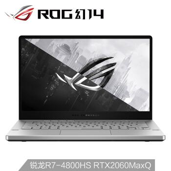 ROG幻14 轻薄商务办公设计师14英寸2K屏笔记本电脑(锐龙R7-4800HS 8核 7nm 16G 512GSSD RTX2060MaxQ)经典白