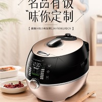 CUCHEN 酷晨 PJ0801 电饭煲 4L