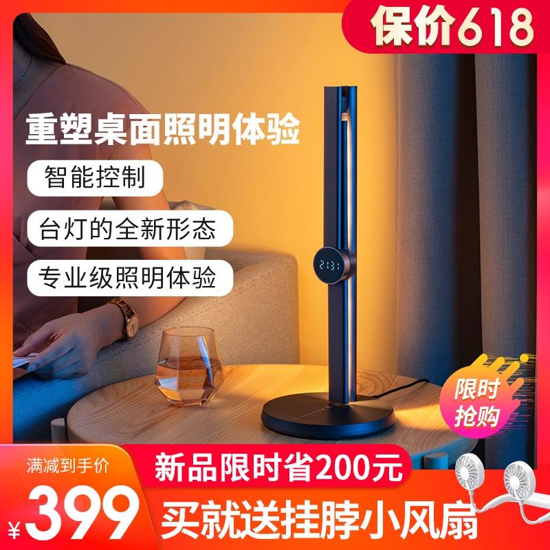 几光led智能台灯人体感应卧室家用学生书桌学习折叠床头灯阅读灯