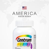 88VIP:CENTRUM 善存 复合维生素多维片女士 120粒 *2件