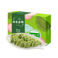船歌鱼水饺 荠菜大虾水饺 230g