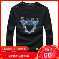 七匹狼长袖T恤男士圆领体恤潮流韩版黑色打底衫男装111720601580 *2件