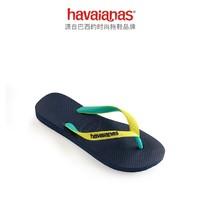 Havaianas 哈瓦那 4115549 中性人字拖