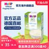 HiPP喜宝辅食 有机大米米粉200g1段米糊 4个月以上