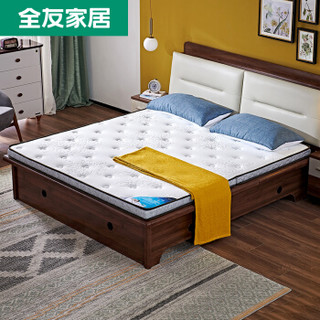 全友家居 床垫可折叠105115 床垫 1.8米