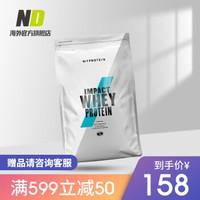 Myprotein 英国进口运动营养健身补剂乳清补充蛋白质粉 熊猫乳清蛋白粉1公斤/2.2磅 香草味