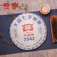 大益普洱茶生茶 7542典藏标杆茶357g饼茶1801批云南勐海茶叶 *6件