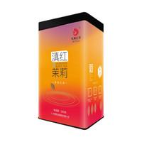 凤牌 云南特级滇红茉莉红茶 250g *2件