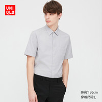 男装 快干易打理针织衬衫(短袖) 429893 优衣库UNIQLO