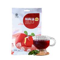 乌梅干桂花茶包正宗老北京酸梅汤原材料包袋装夏天解暑清热降火茶