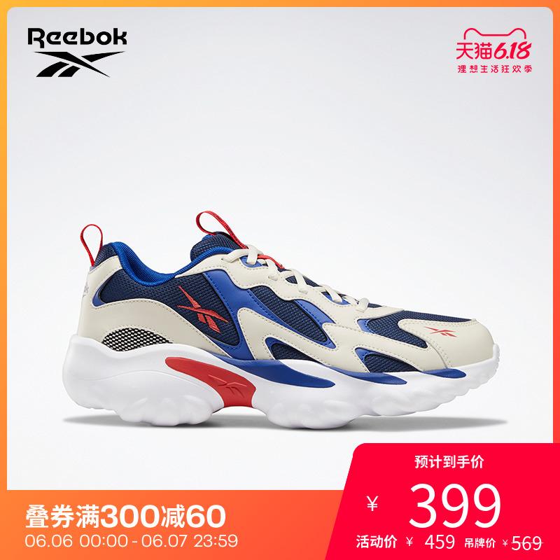 Reebok 锐步 DMX SERIES 1000 EHB01 男女款休闲鞋
