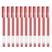 MI 小米 巨能写中性笔 红色 10支装