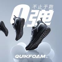 6日0点 : 361° Q弹科技 571932263 男款跑步鞋