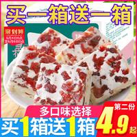 网红雪花酥小零食小吃休闲食品饼干整箱沙琪玛糕点牛轧糖夜宵充饥