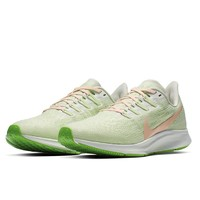 NIKE 耐克 AIR ZOOM PEGASUS 36 女子跑步鞋