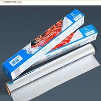 鸿蓝 加厚锡箔纸 30cm*5m