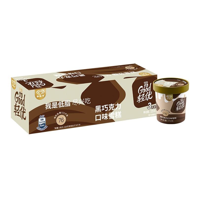 WALL'S 和路雪 轻优 黑巧克力口味雪糕 75g*3杯