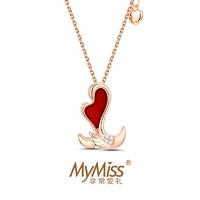 Mymiss MN-0670B 天鹅锁骨链燃情爱恋