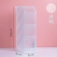 M&G 晨光 ABT98476 透明斜插笔筒 单个装