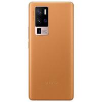 vivo X50 Pro+ 12+256GB 驼色