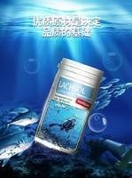 每德  深海鱼油软胶囊  90粒