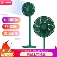 艾美特(Airmate)七叶循环通风落地扇/家用直流变频/静音节能风扇/32档调速定时遥控电风扇 CS30-RD13-2+凑单品