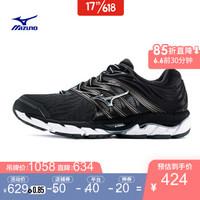 Mizuno 美津浓 WAVE PARADOX 5 男款顶级支撑跑鞋
