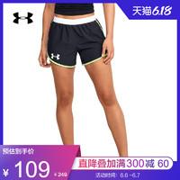 安德玛官方UA Fly-By 2.0 Wordmark女子跑步运动短裤1350200
