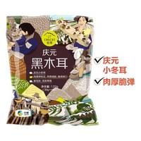 中糧初萃山珍禮盒580g+湊單品