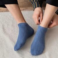 努伊普 70139041111 男士短袜 7双装