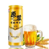 九洲传奇 贵州茅台镇原浆精酿啤酒  330ml*12瓶 *2件 +凑单品