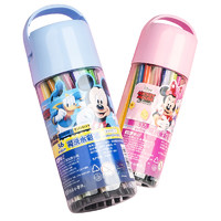 Disney 迪士尼 Z6159 水彩笔套装 12色