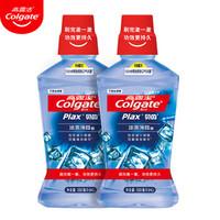 Colgate 高露洁 贝齿 海洋薄荷Freshmint漱口水 500ml*2瓶装 *3件